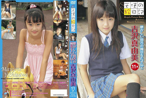 [SSWK-057] Yoshizawa Mayumi - Angel Picture Diary - Returning to the Countryside
