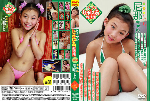 [SCDV-28014] Secret Junior Acrobat Vol.14