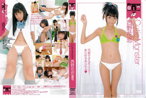 [PRTN-10] Karen Nishino - Cutie Monster