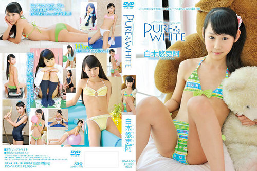[PRWH-001] Yuria Shiraki - Pure White