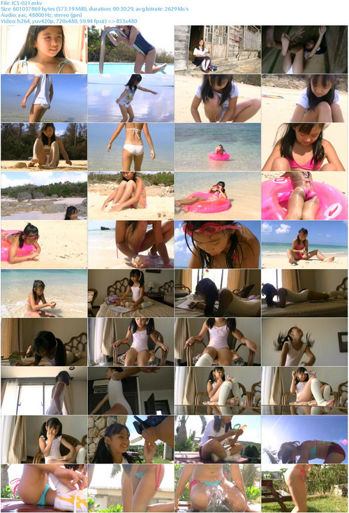 [ICS-021] Erika - Making Movie. Everyday Erika