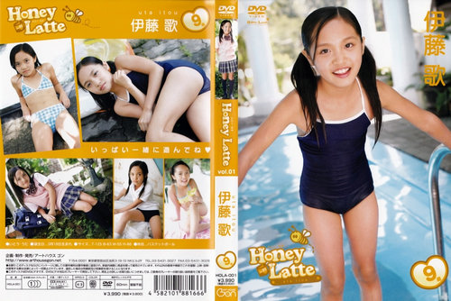[HOLA-001] Uta Itou Honey Latte vol.01