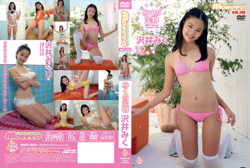 [TASKJ-132] Miku Sawai - Treasures of Miku - Moecco vol. 132