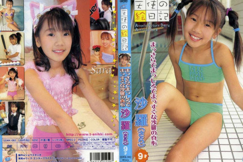 [SSWK-082] Sara ONODERA - Angel?s Picture Diary