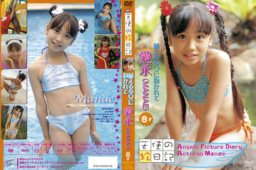 [SSWK-032] Manae Sek - Angel?s Picture Diary