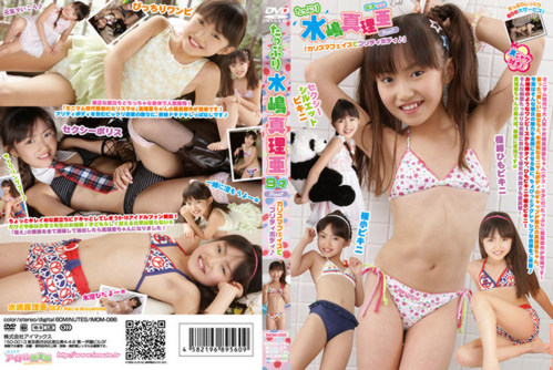 [IMOM-086] Maria Mizushima - Plenty of part 8