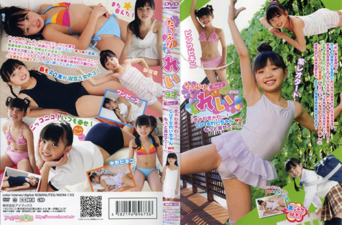 [IMOM-133] Rei - Plenty of Rei Part 3
