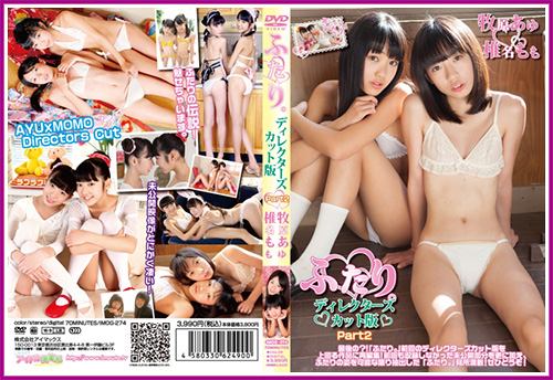 [IMOG-274] Momo Shiina and Ayu Makihara