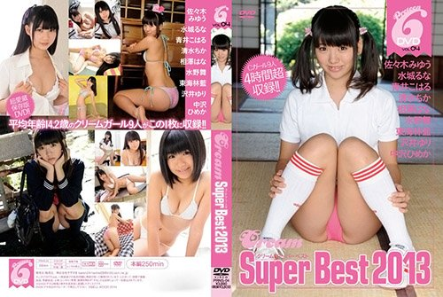 [PRNS-04] Cream Super Best 2013