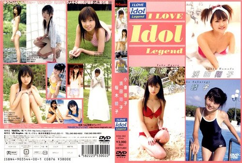 [KIDM-002] I Love Idol Legend